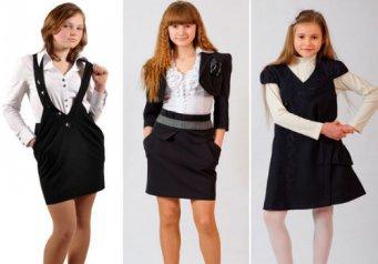 Шкільний одяг для підлітків 14 років - про вагітність від А до Я 06daae4d5f869