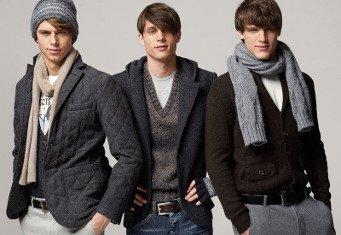 Изобр по > Стильная Одежда для Парней 2013