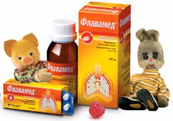 Гомеопатия и лечение боли