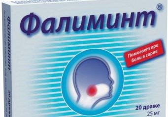 Эфирное масло от головной боли в ванну