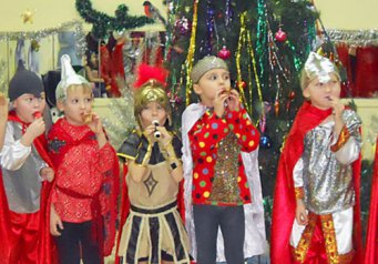 Новогодние конкурсы для детей 5