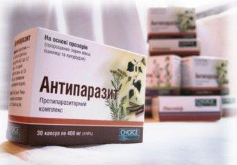 чем вывести глистов у человека таблетки отзывы