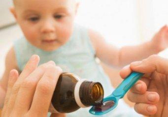 Порядок оплаты проезда в месту лечения ребенка сироты