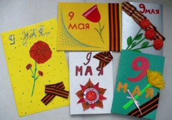 Сделать открытку с 9 мая своими руками