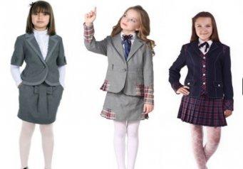 Стильная одежда в школу