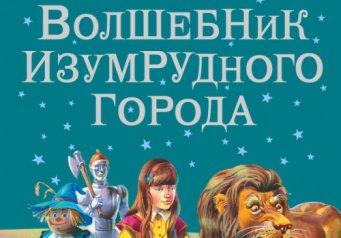 Книга выход силы читать онлайн
