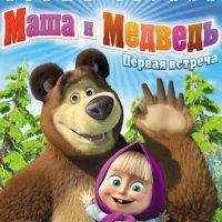 Советские мультики. Все серии подряд смотреть онлайн