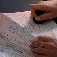 Зачем нужен родовой сертификат после родов и как им пользоваться